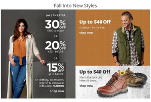 sears-fall-new-styles